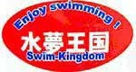swimkingdom_logo.jpg